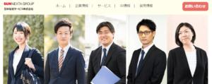 日本社宅サービス株式会社の画像