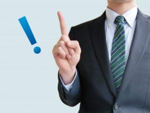 社宅管理代行会社を選ぶ際に見るべきポイント