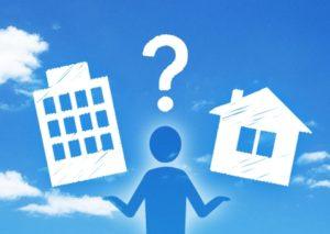 社宅管理代行サービスのデメリット、リスクとは