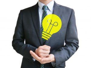社宅管理代行サービスを取り入れるメリット