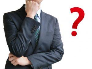 社宅管理代行業者と起こりやすいトラブルとは?