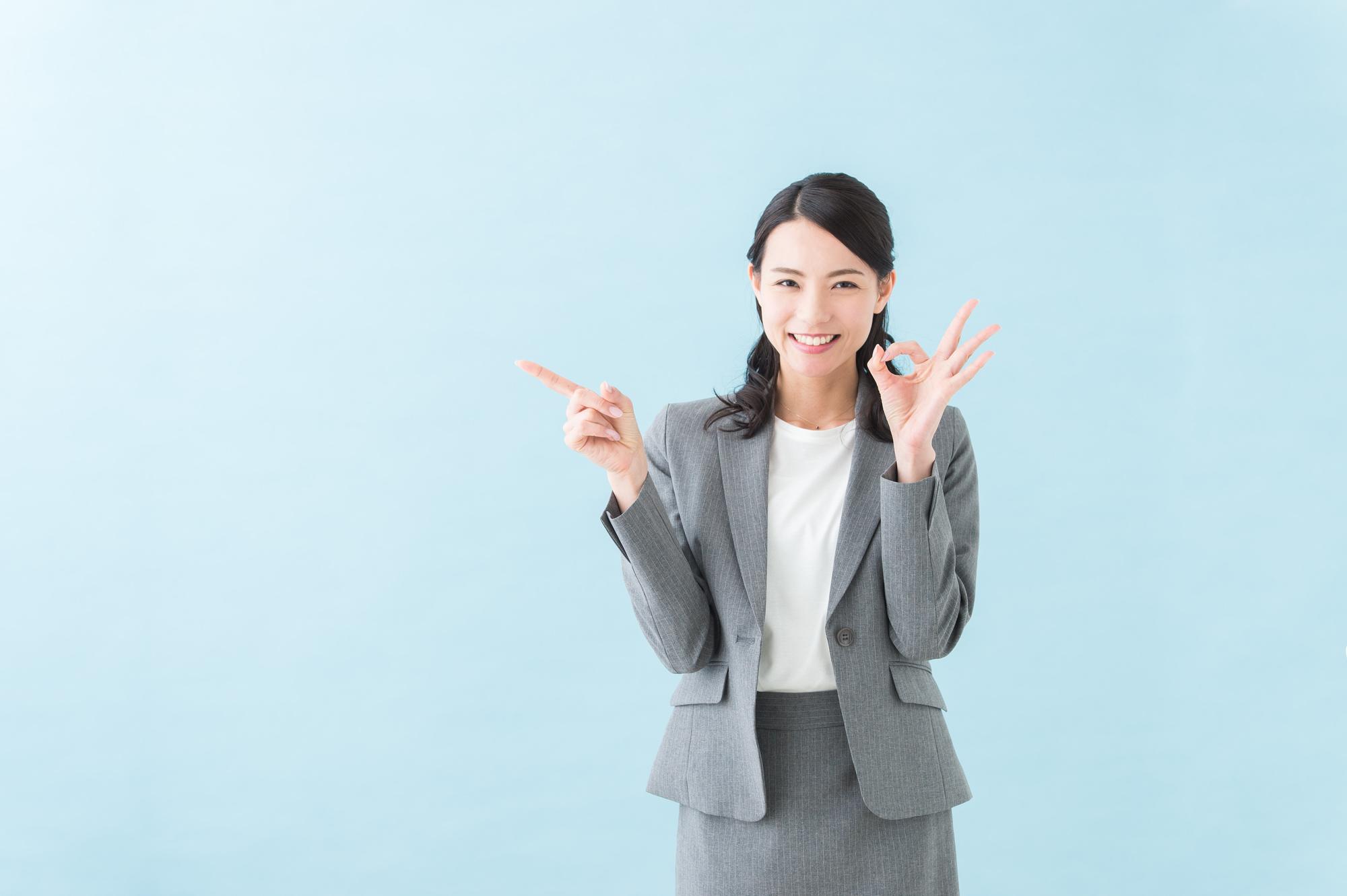 社宅管理代行に必要な資格とは?