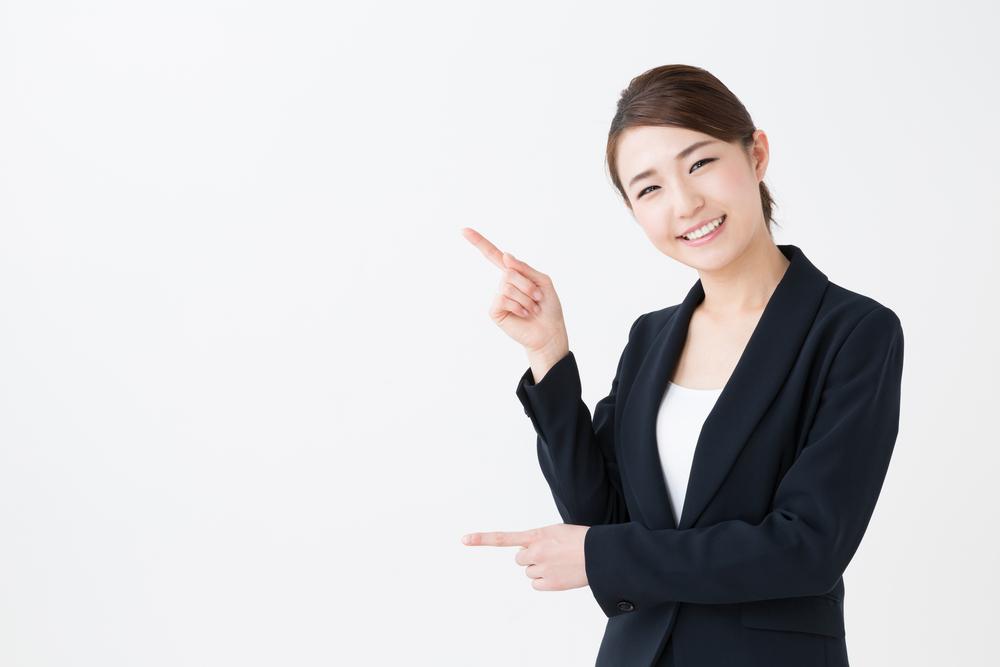 "<span class=""title"">面倒なマイナンバーに関する業務は社宅管理代行にお任せ!</span>"