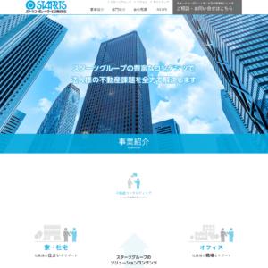 スターツコーポレートサービス株式会社の画像