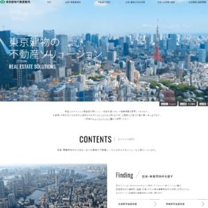 東京建物不動産販売の画像