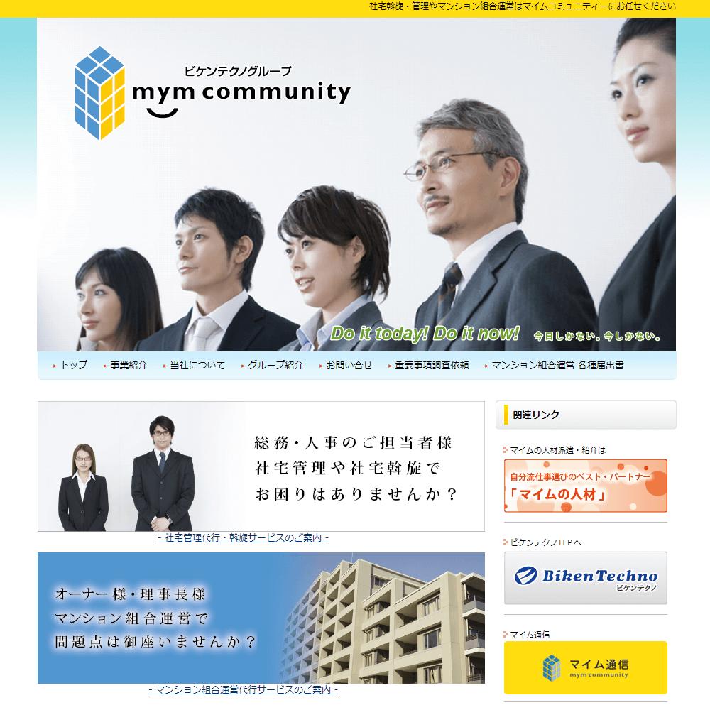 "<span class=""title"">株式会社マイムコミュニティーの口コミや評判</span>"