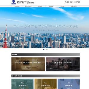 青山コーポレーションの画像